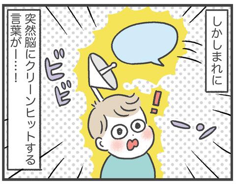 200712_常備菜02