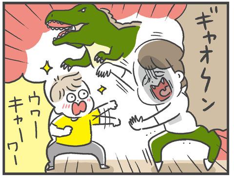 201009_恐竜ごっこ02