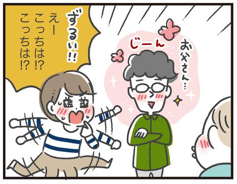 200503_太田さん03
