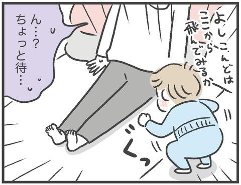201113_ジャンプ練習03