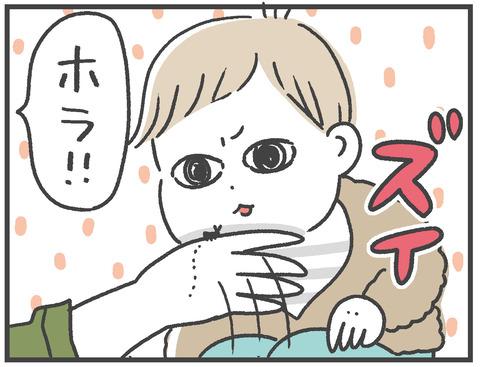 200401_ありこわい03