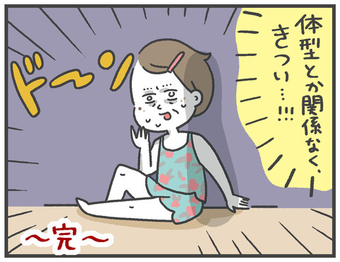 200628_PFCダイエット08_11