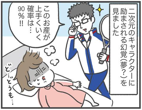200905_出産02_08