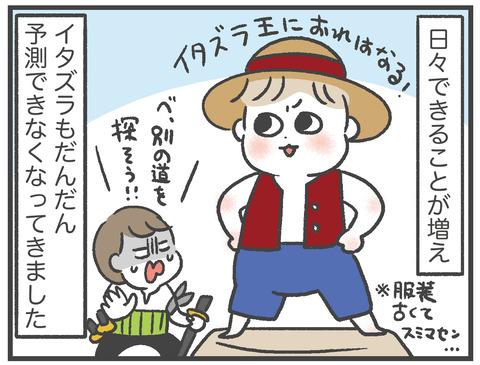 200805_文房具ホラー体験01