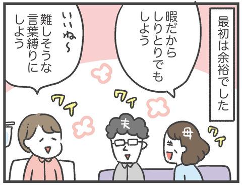 200905_出産02_02