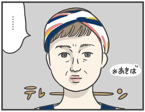 210603_前髪ウィッグ02_03