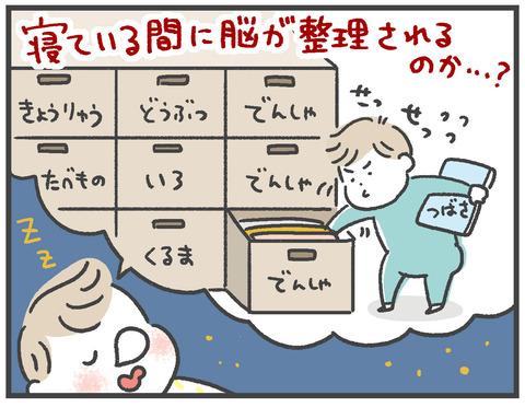 200609_早朝語彙力爆発おっくん_おまけ