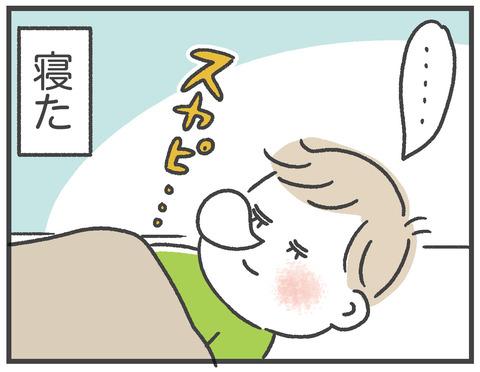 200511_お昼寝しない02_08