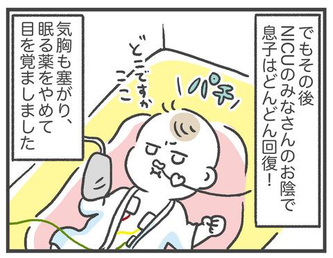200919_出産5_06