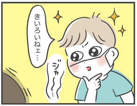 201001黄色04