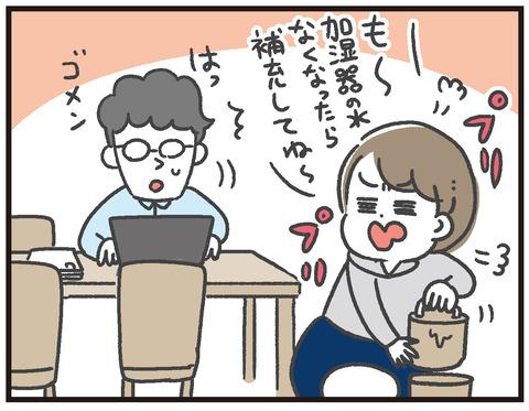 200402_新入社員03