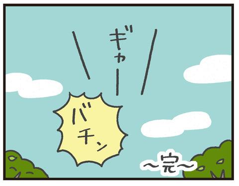 200120_静電気キルア06