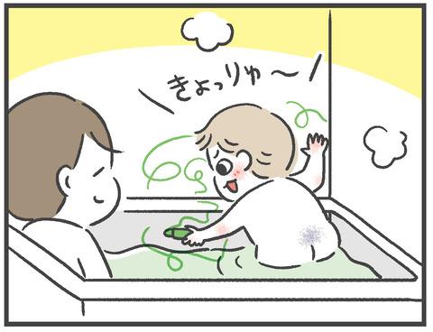 200731_お風呂クレヨン02