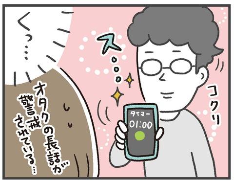 200702_MIU404_04