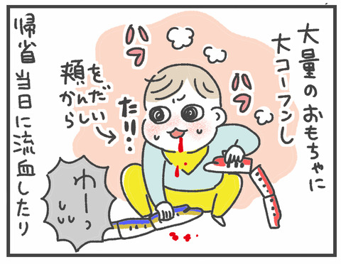 blog01 2
