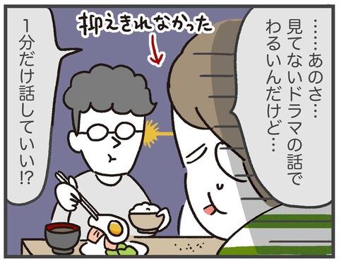200702_MIU404_03