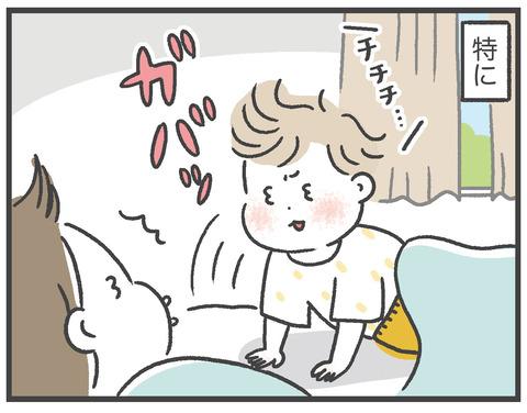 200609_早朝語彙力爆発おっくん02