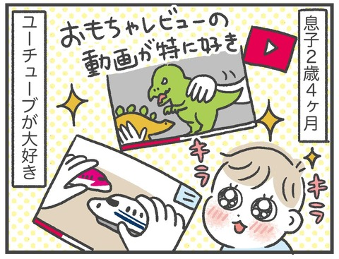 200826_Youtube01
