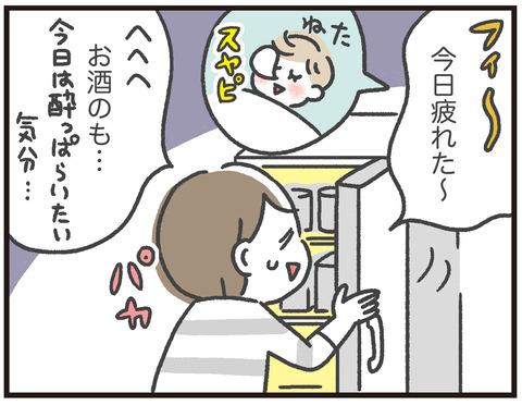 200326_計算式01