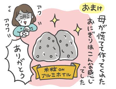 200905_出産05