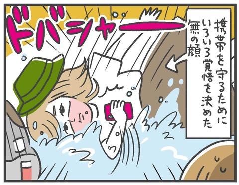 200819_水遊びコーデ02_03