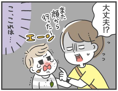 200903_顔面着地03