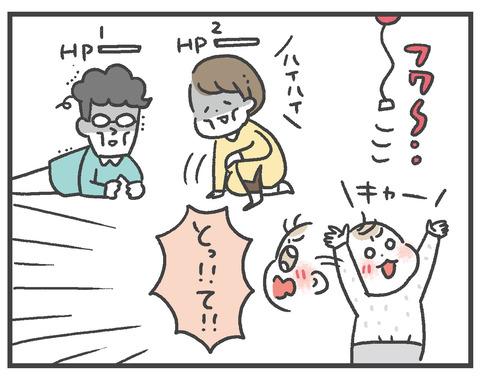 ライブドア忘年会_帰宅後07