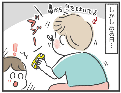 200925_はなかみ_02