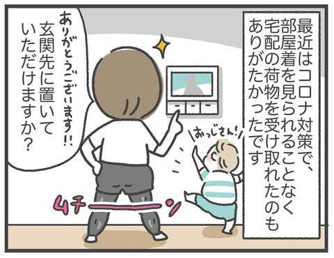 200624_PFCダイエット06_06