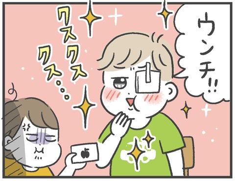 210608_3歳児検診02_05