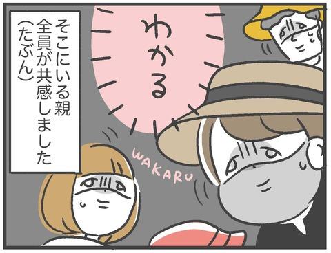 200819_水遊びコーデ02_05