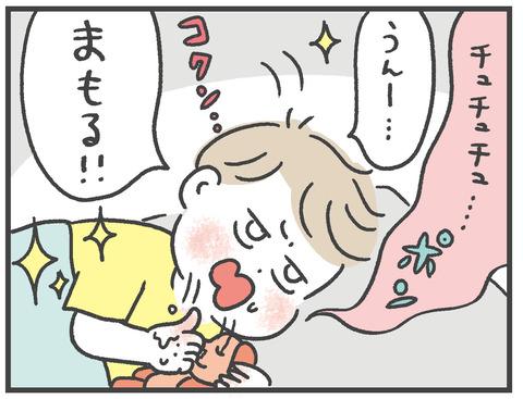 200611_ブックレビューしろこさん03
