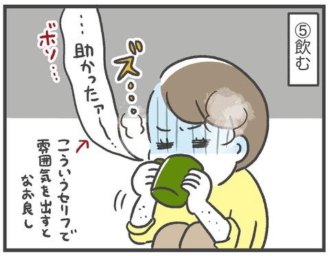 201117_ホットワイン06