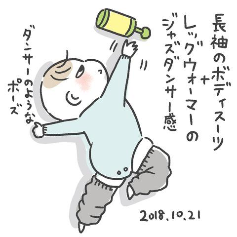 181021_ジャズダンサー01