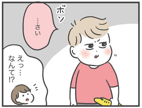 200712_常備菜04