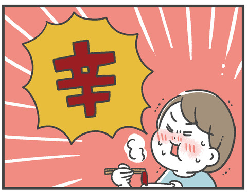 210614_火鍋01_03