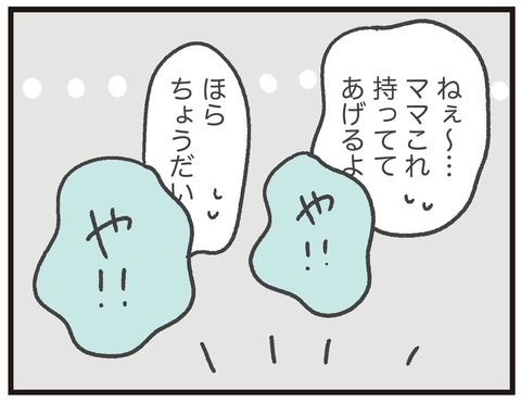 200423_おっくん2歳04