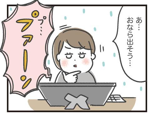 200314屁ンファ−レ02