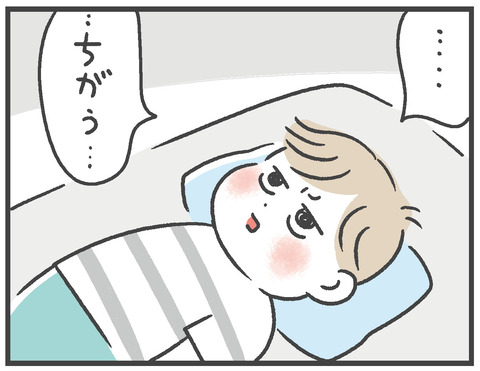 201005王子様02