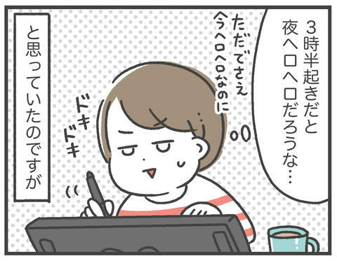 200611_PR_すっぽん小町12