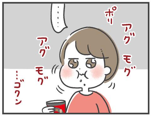 200830_アソート煎餅07