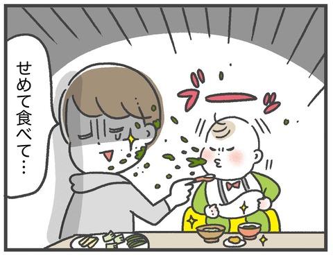 181221あまりご飯_04