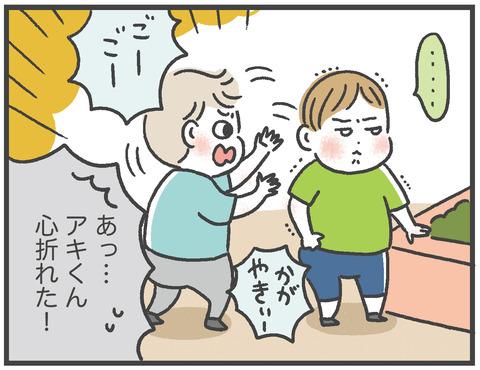 200615_おっくんのラップバトル04