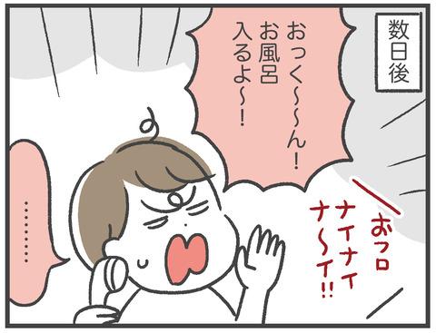 200827_yoytube02_05
