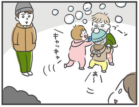 201231_電動シャボン玉06