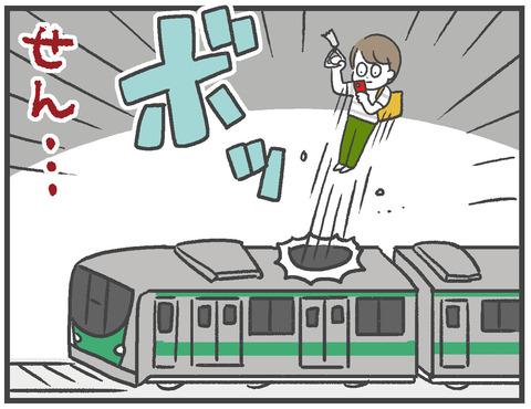 210713_コメダ珈琲07