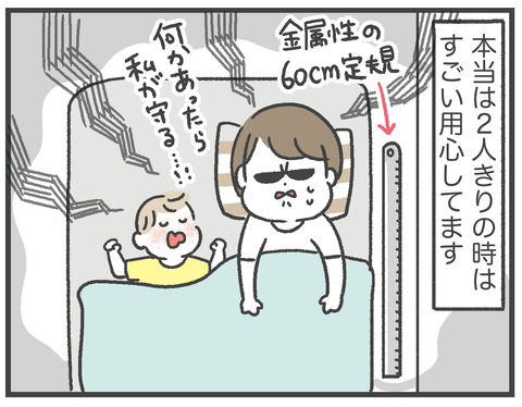 200611_ブックレビューしろこさん05