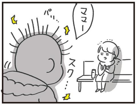 200120_静電気キルア04