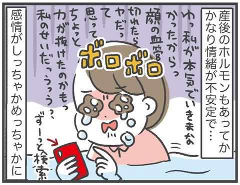 200915_出産04_06