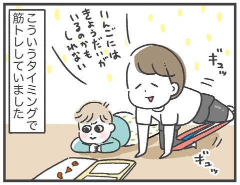 200625_PFCダイエット07_02